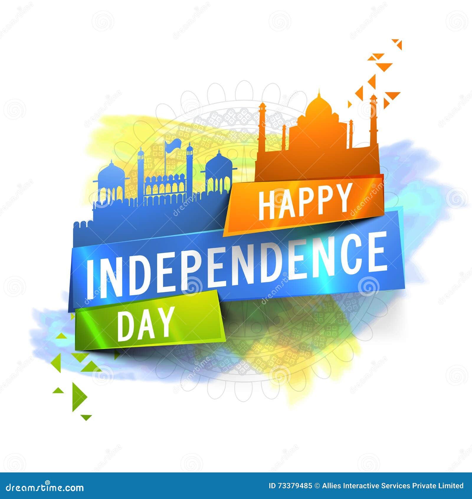Etikett för glansigt papper för indisk självständighetsdagen