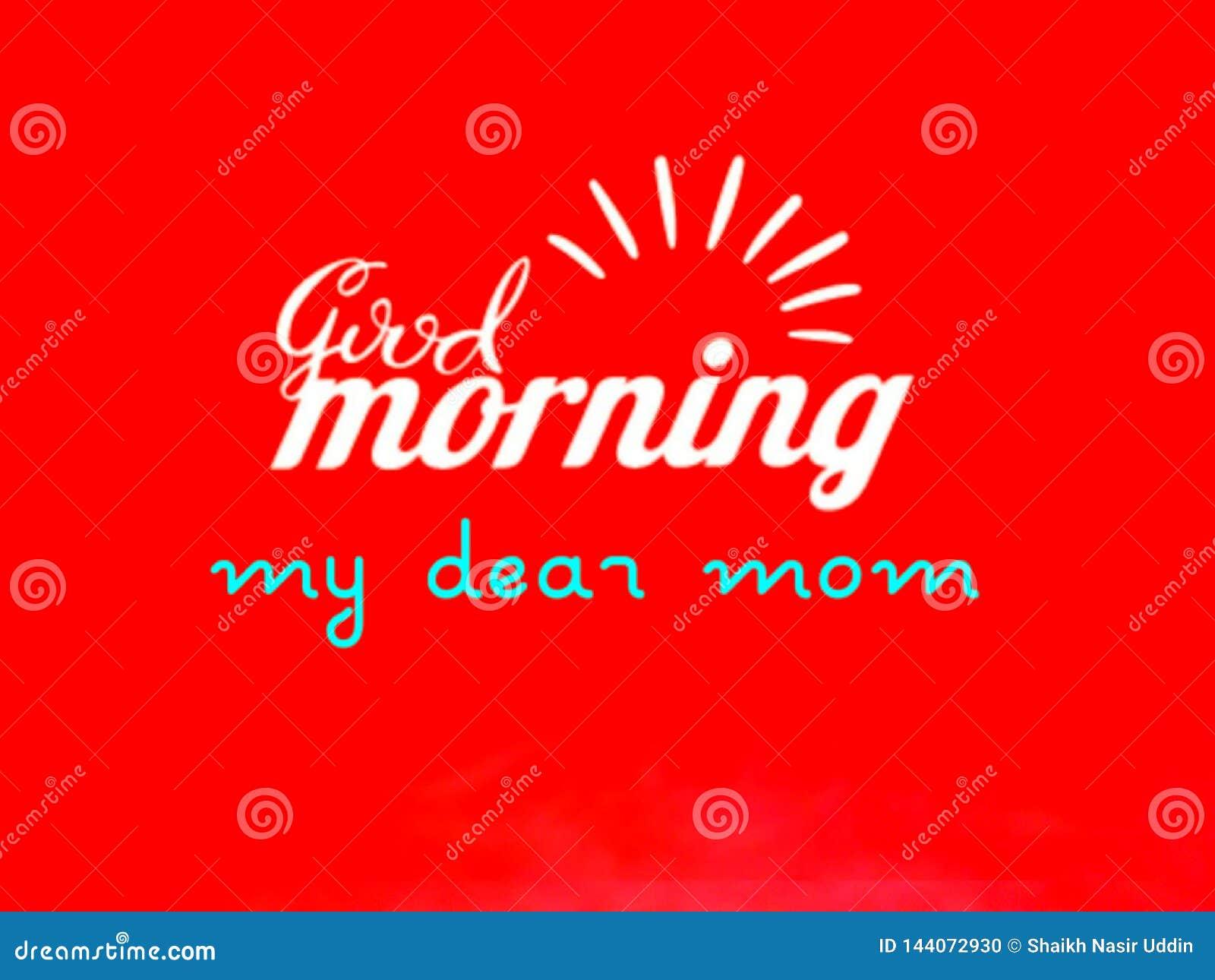 Ett hälsningskort av mamman för bra morgon, vektor