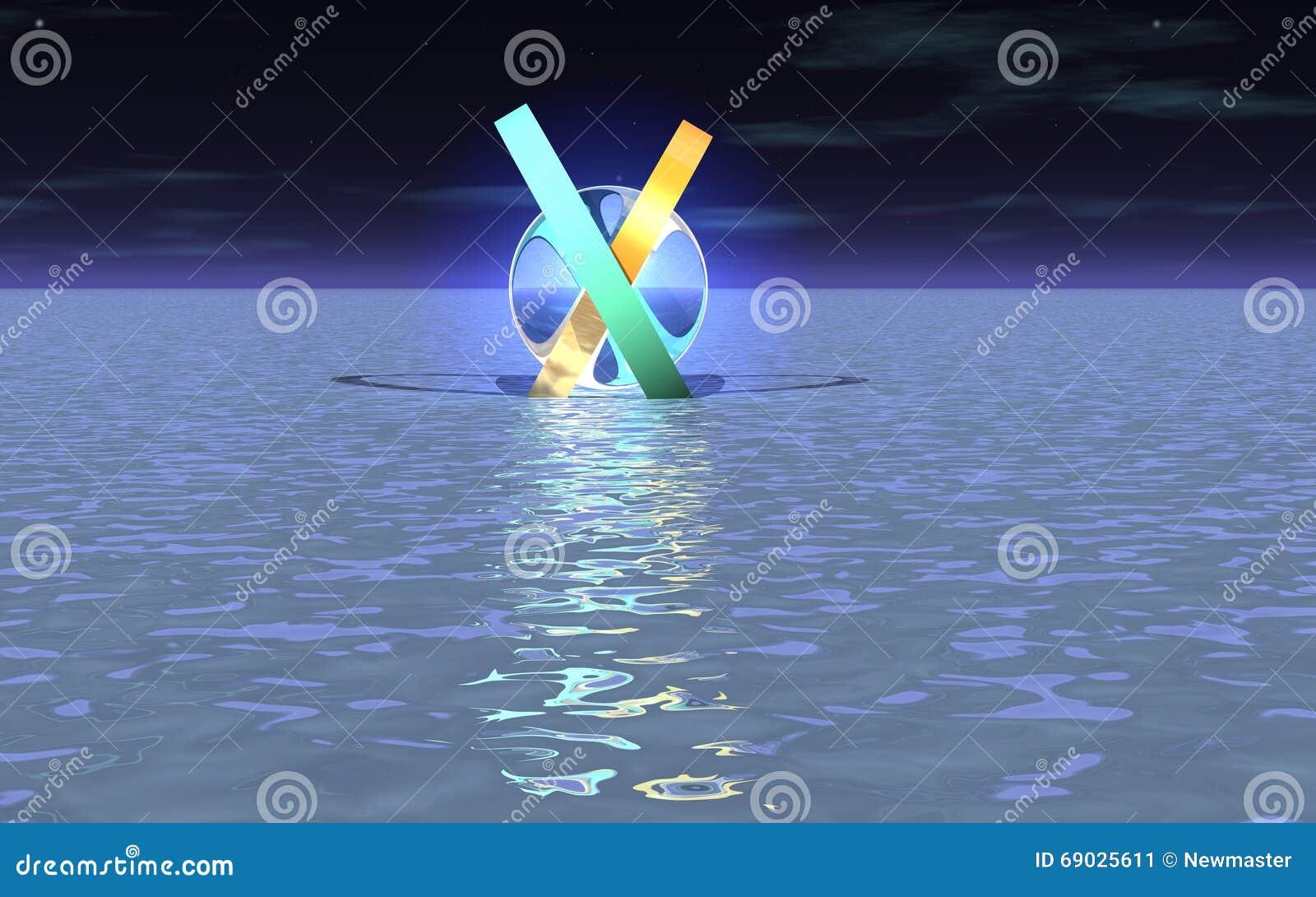 Ett konstigt objekt på yttersidan av havet