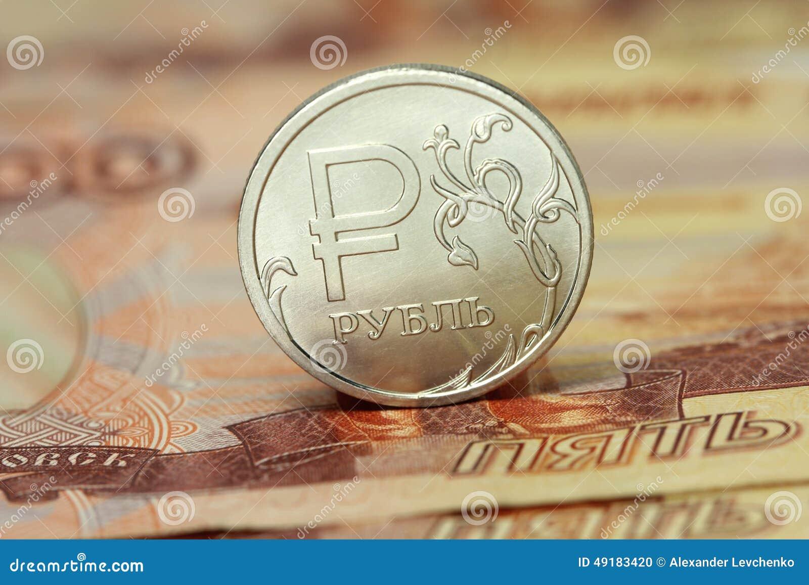 Ett mynt i den ryska rublet