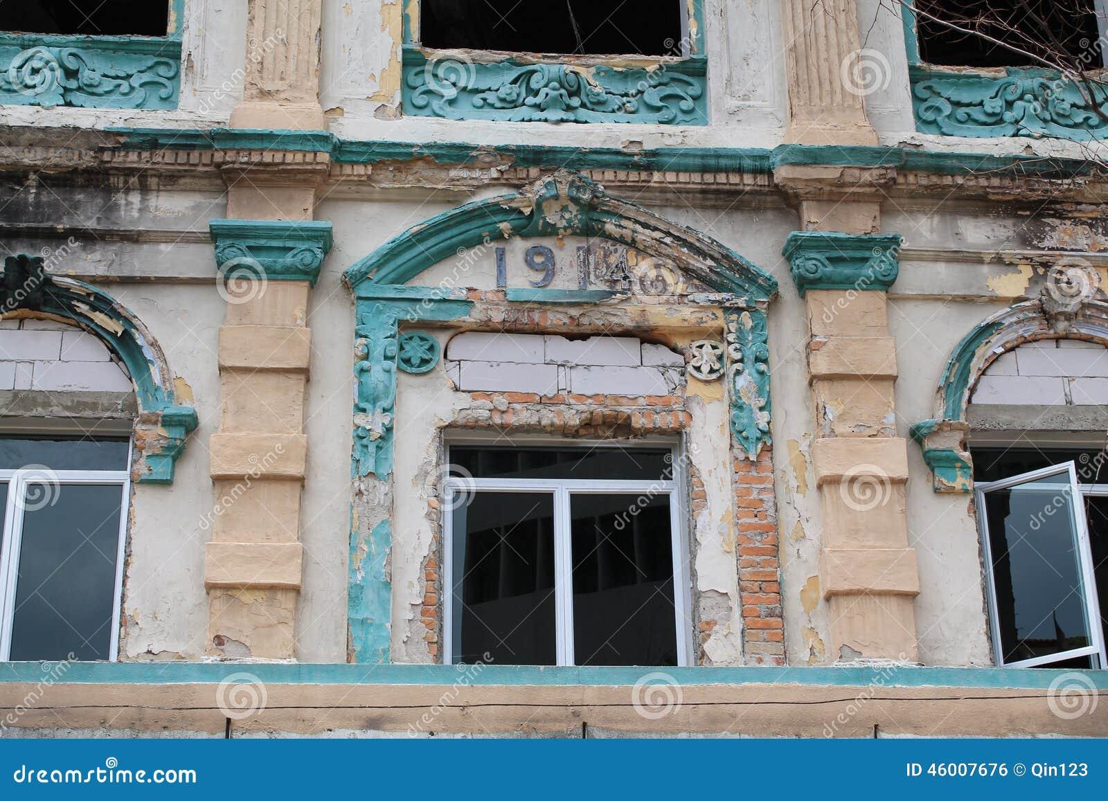 Europe Style Classic Windows Building Stock Photo Image