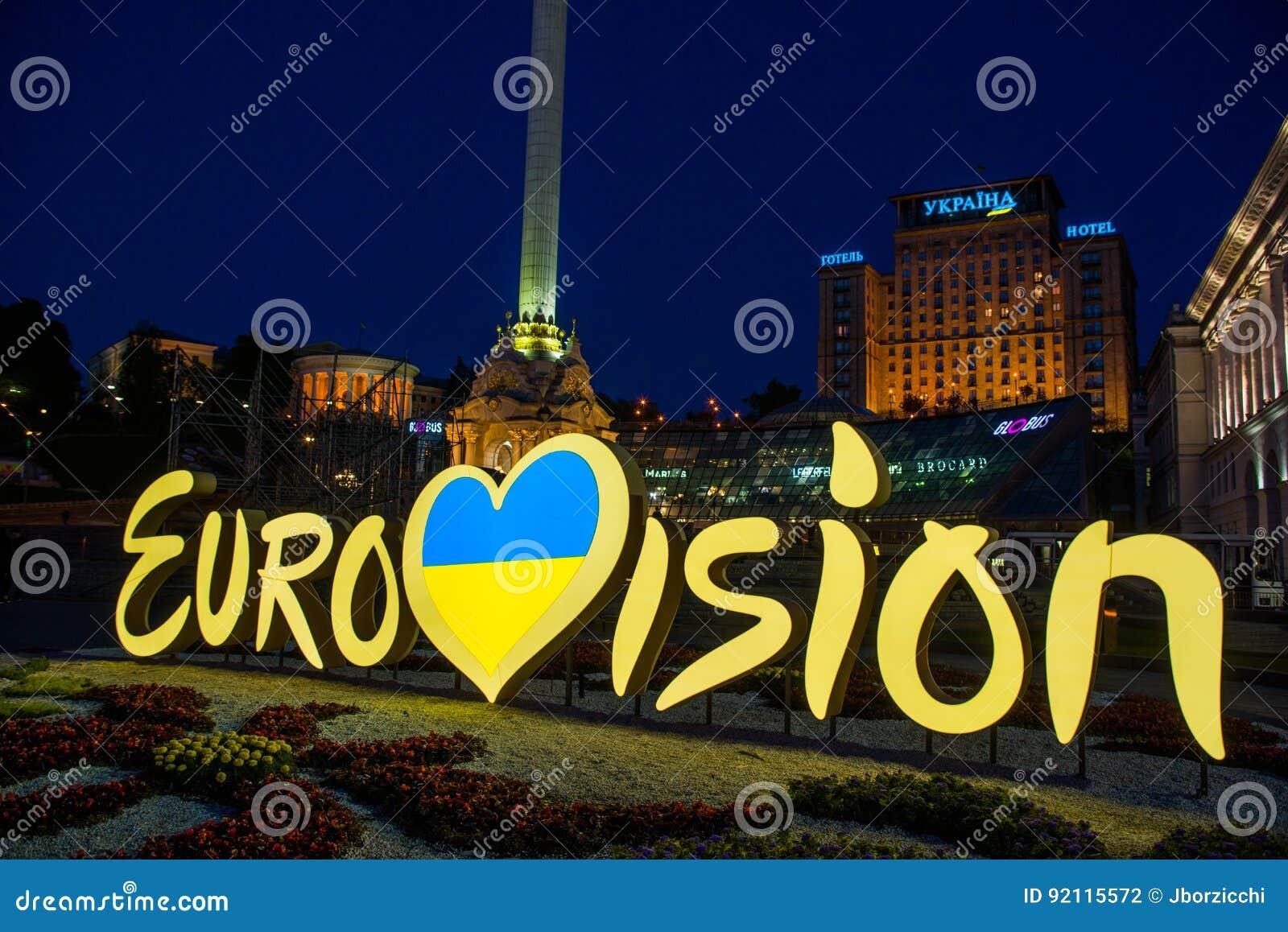 Eurovision,Kiev,2017