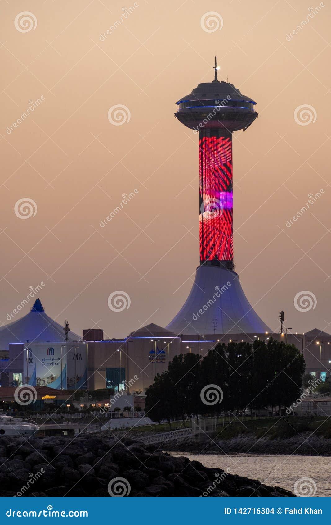 Evening view of Marina Mall Tower and Marina Mall