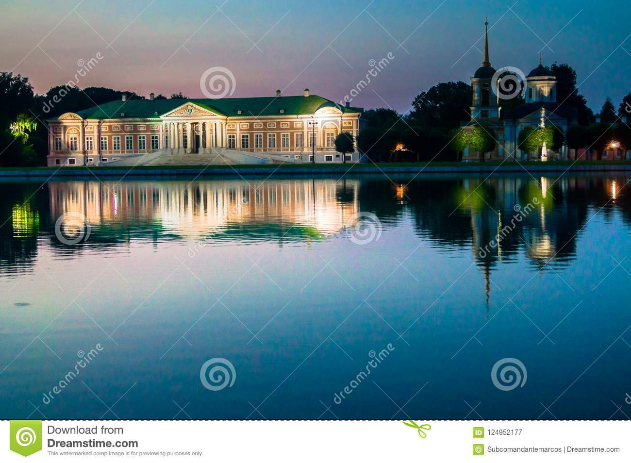 Evening view of the State reserve museum Kuskovo, former summer country estate of the 18th century. Moscow. Russia.