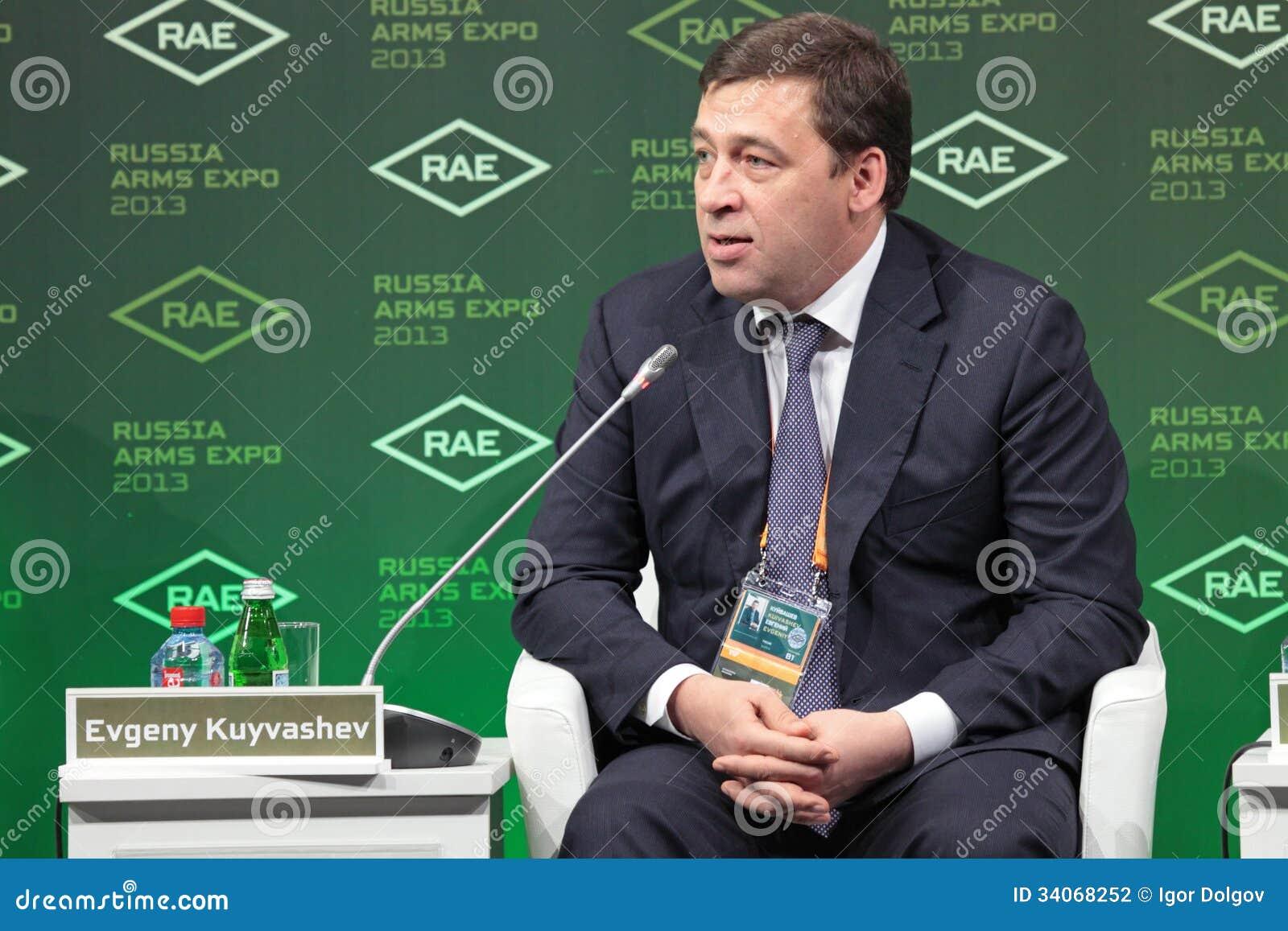 Evgeny Kuyvashev Editorial Photography - Image: 34068252