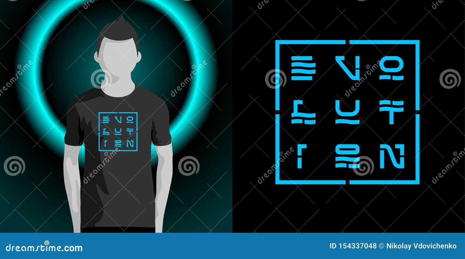 Evolução moderna conceptual da tipografia Rotulação para homens ou t-shirt das mulheres Pode ser usado como o logotipo para sua e