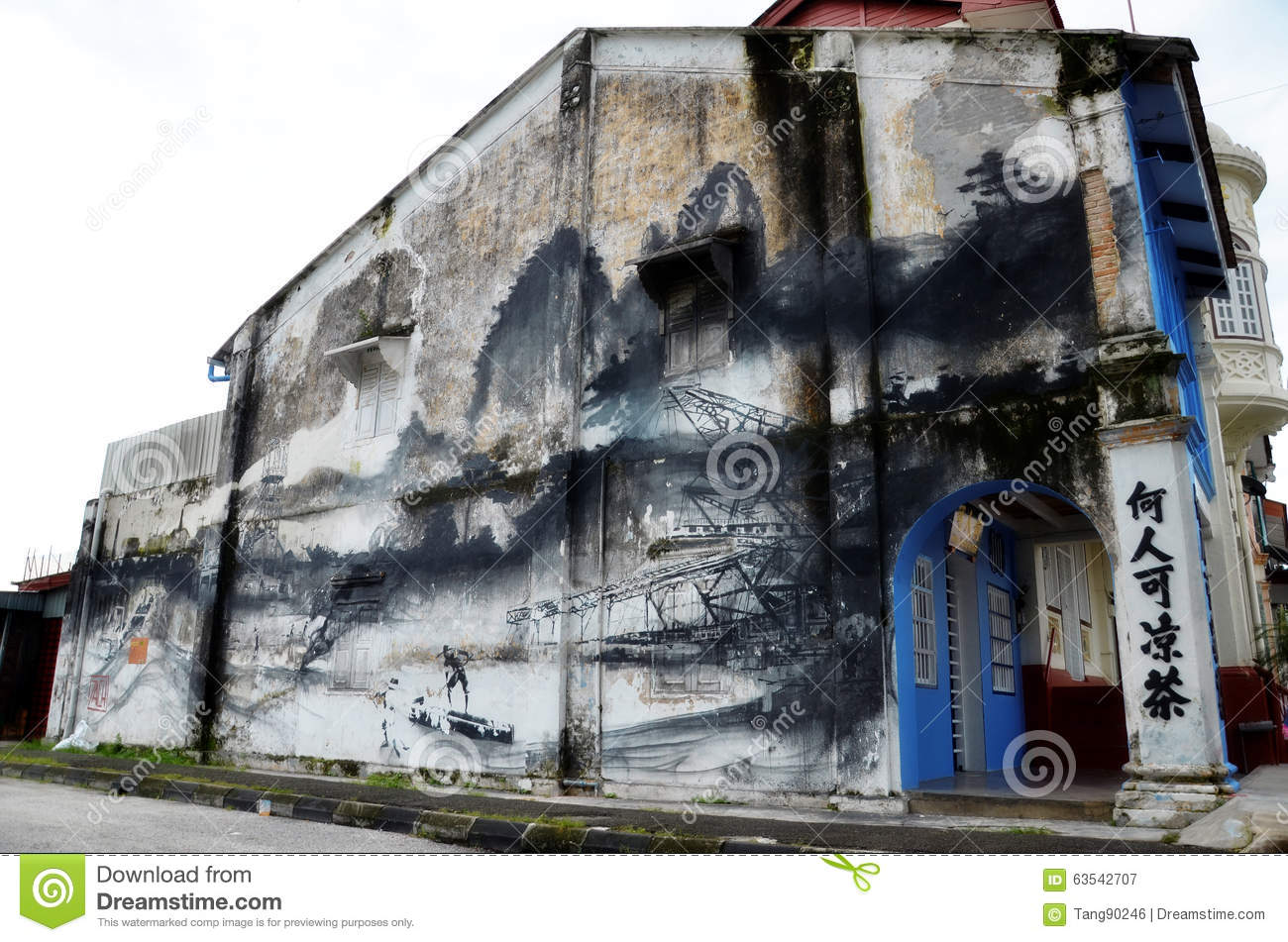 Ipoh malaysia 23 nov 2015 evolution wall art painted by famous artist ernest zacharevic in ipoh this chinese style painted mural shows ipoh evolution
