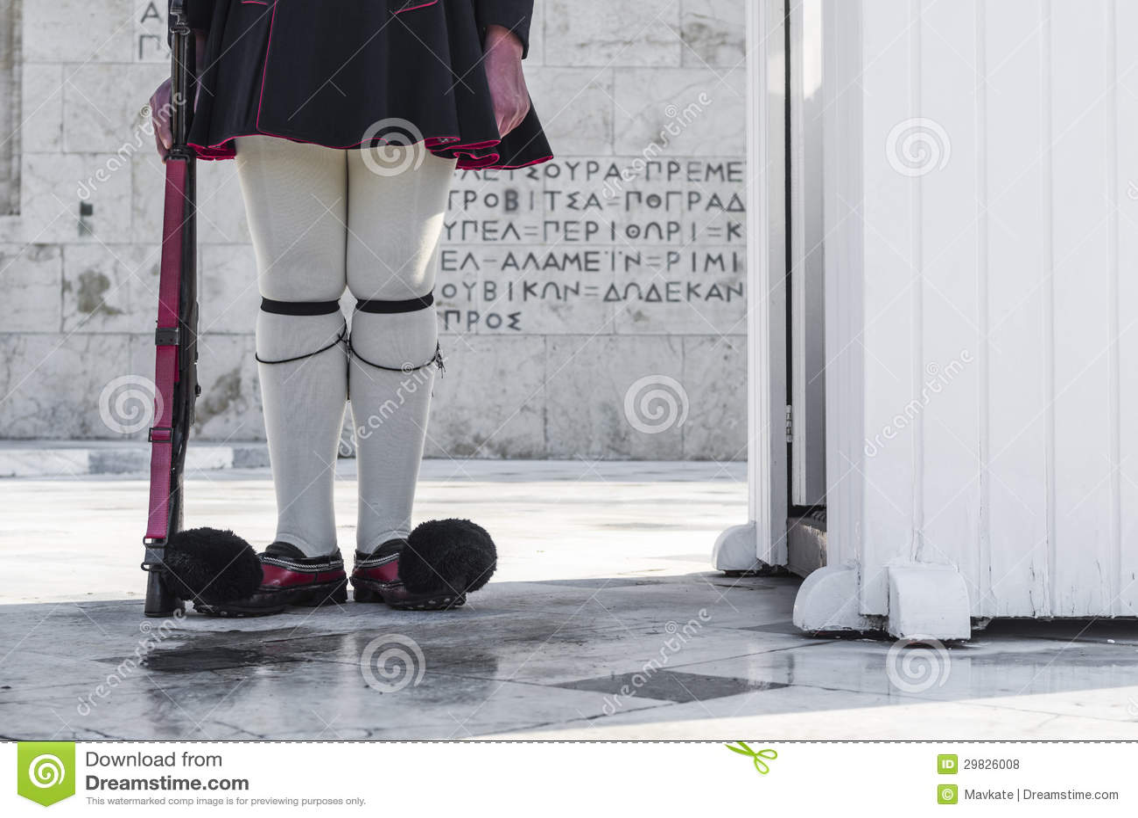 Evzone (protetor cerimonial presidencial) de Greece