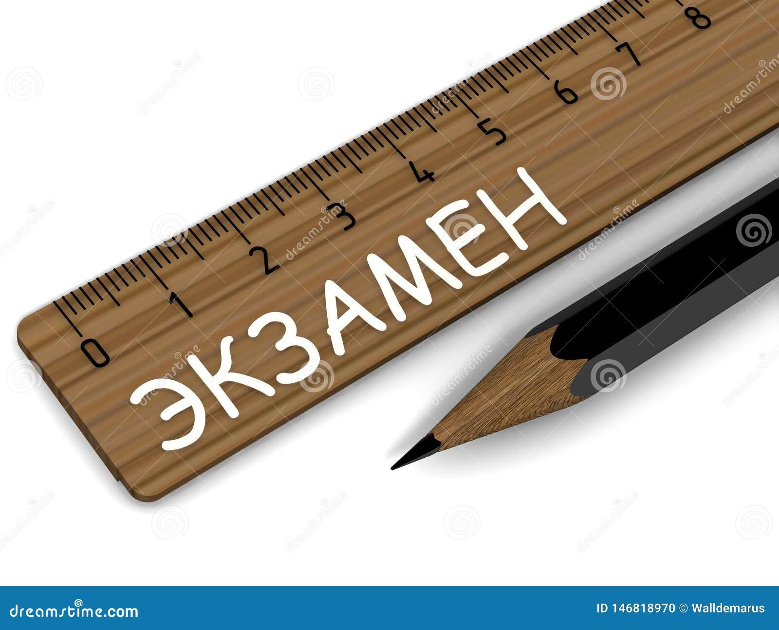 Exam Righello identificato nella lingua russa
