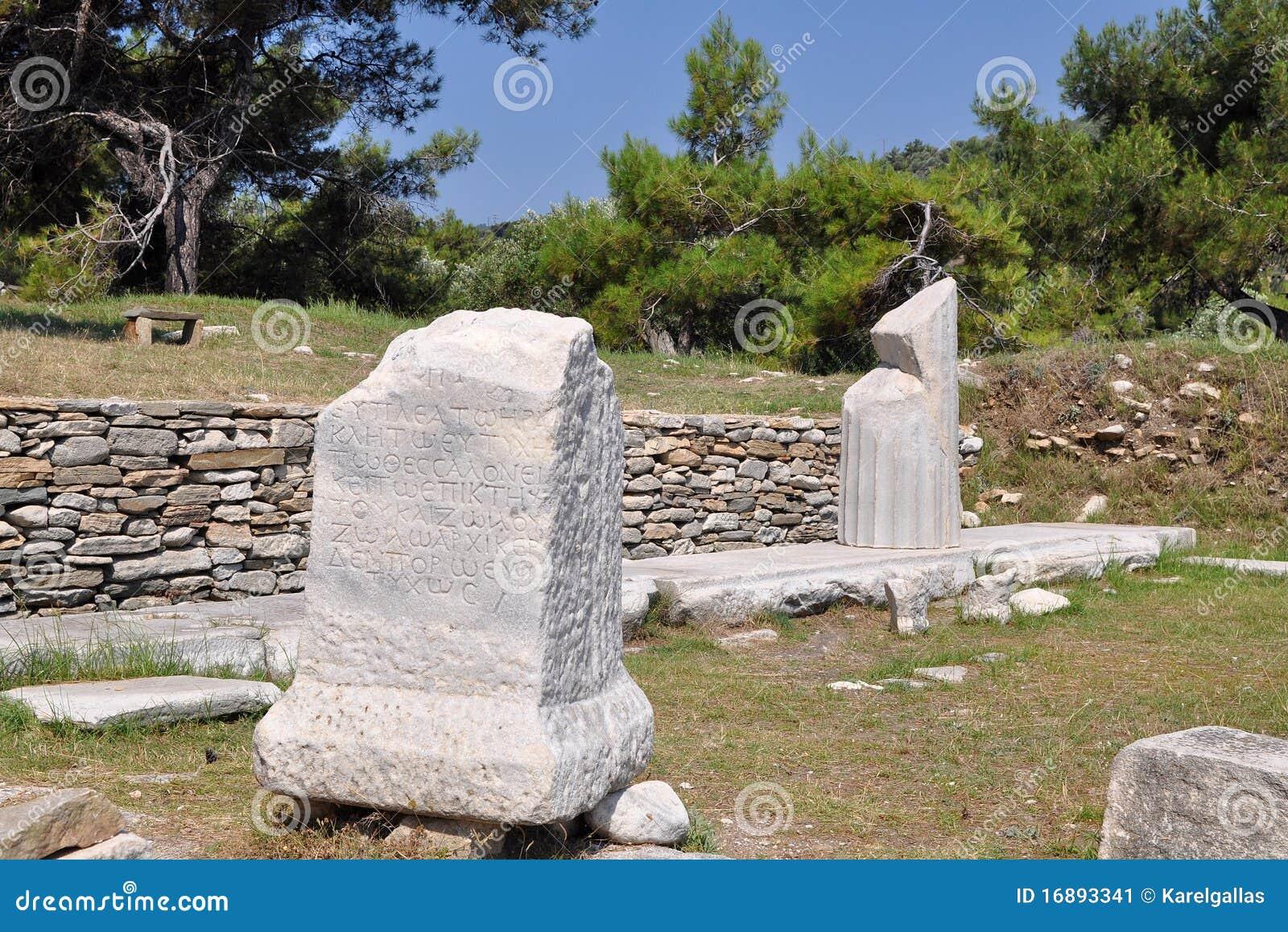 Excavation In Aliki, Thassos, Greece Stock Image - Image ...