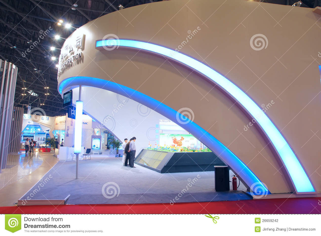 The Fourth China (Taiyuan) International Energy Industry Expo held in ...