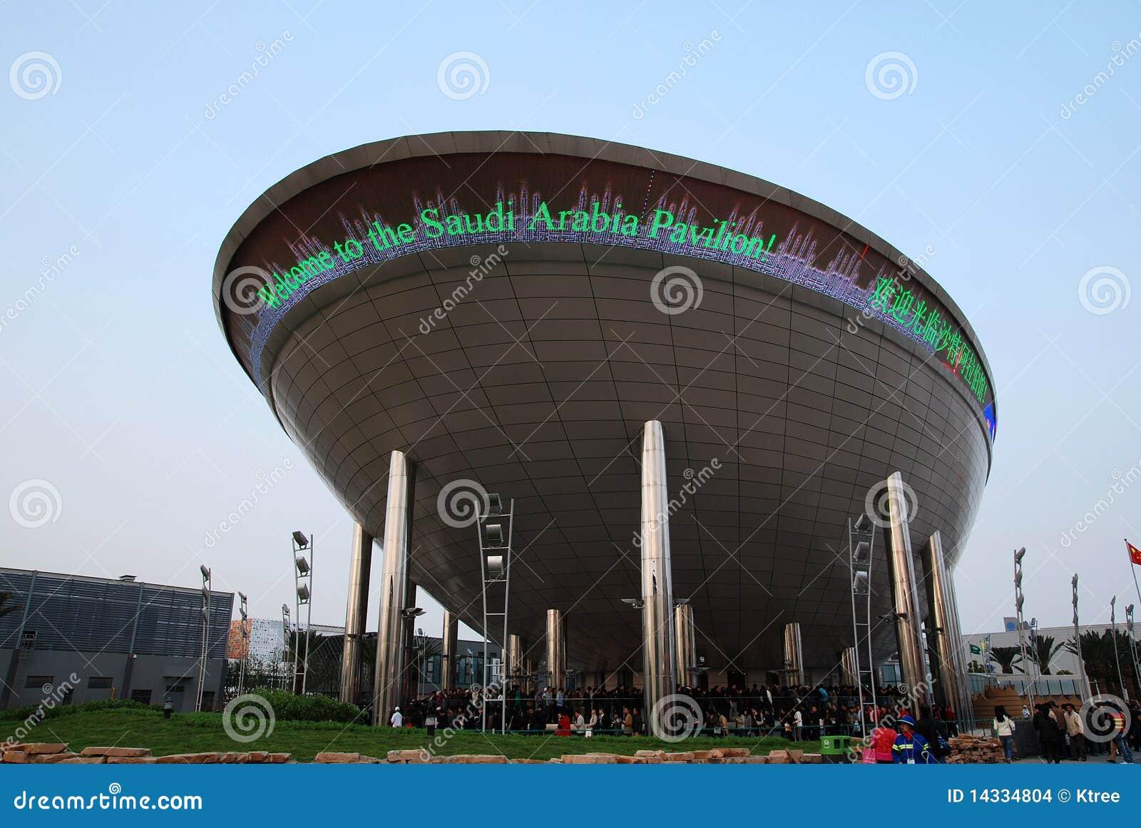 Expo 2010 del pabellón de la Arabia Saudita