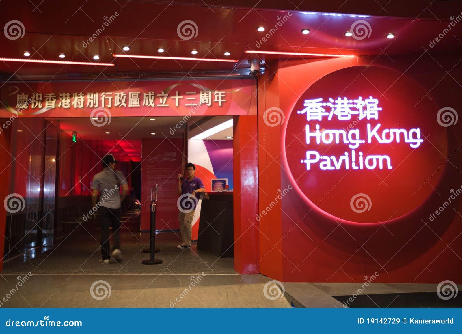 Expo pabellón de Shangai 2010 - de Hong-Kong