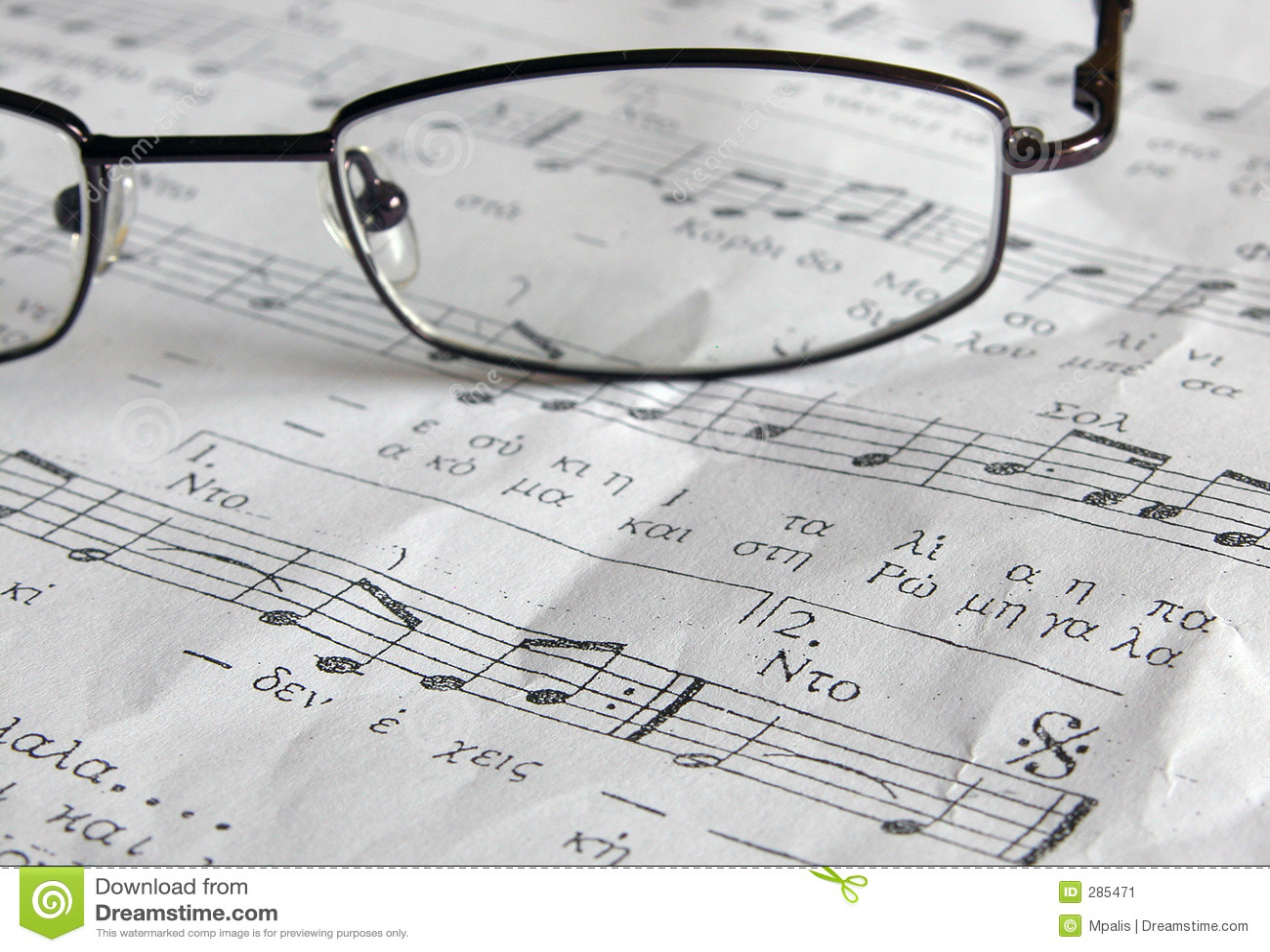 Exponeringsglasmusikark