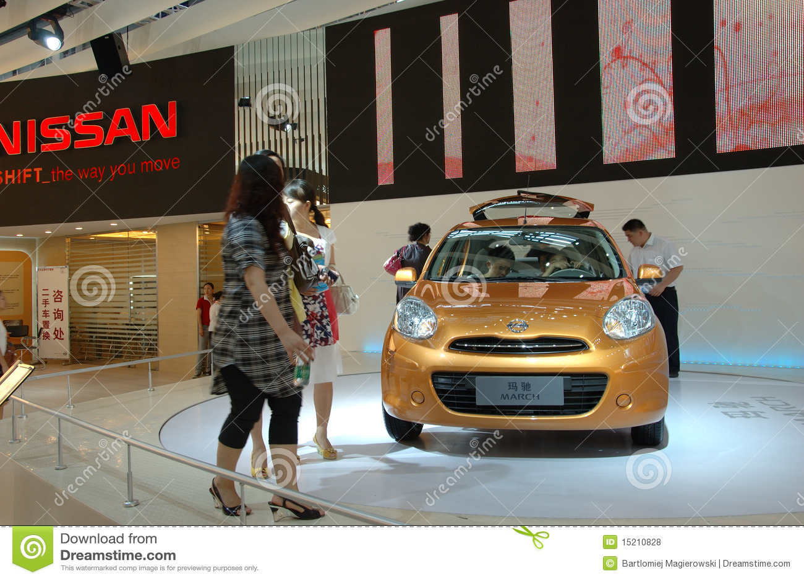Exposition automatique en Chine, Shenzhen
