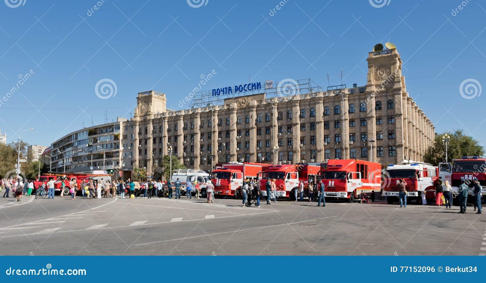 Exposition de l équipement spécial des pompiers et des appareils auxiliaires