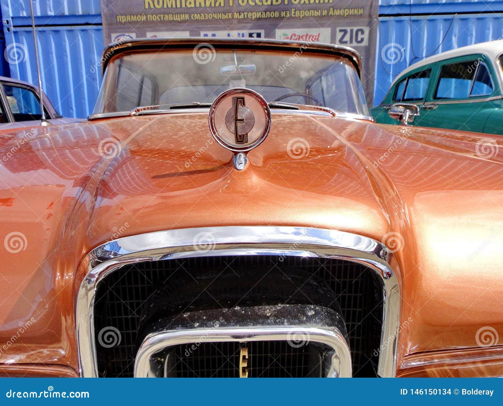 Exposition de r?tros voitures Voiture ?Ford Edsel Corsair ?de Brown, ann?e de la fabrication 1958, puissance 257 3 HP, ETATS-UNIS