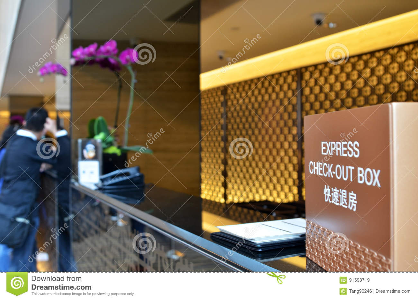 Casino scan express vol