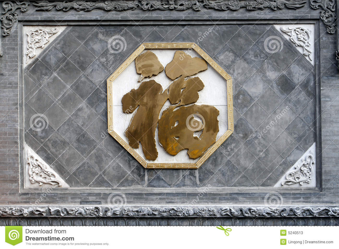 Exquisite stone carvings stock photos image 5240513 for Exquisite stone