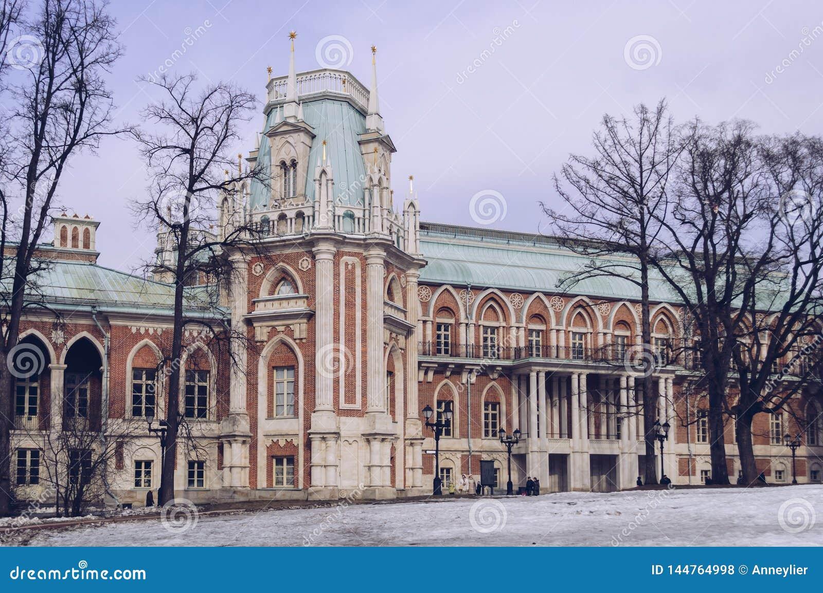 Exterior da construção principal na Museu-reserva de Tsaritsyno em Moscou