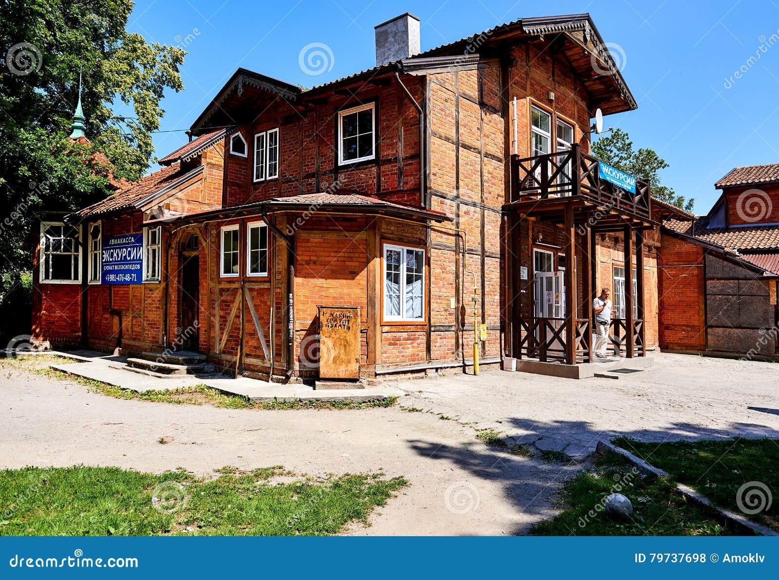 Exterior de un centro de información turística de la ciudad de Zelenograd