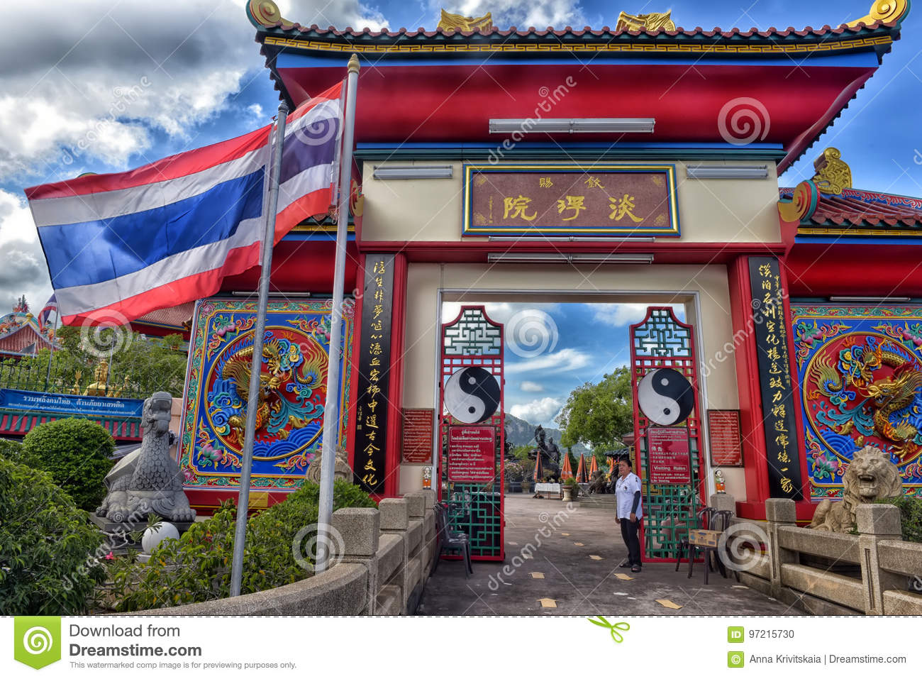 Exterior of the entrance to the Anek Kusala Sala Viharn Sien Chinese temple in Pattaya, Thailand.