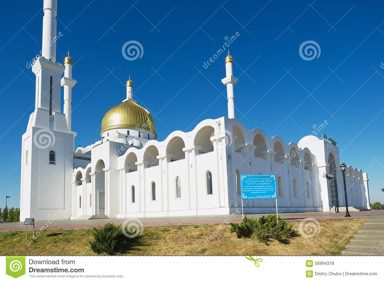 Exterior of the nur astana mosque in astana kazakhstan for Mosque exterior design
