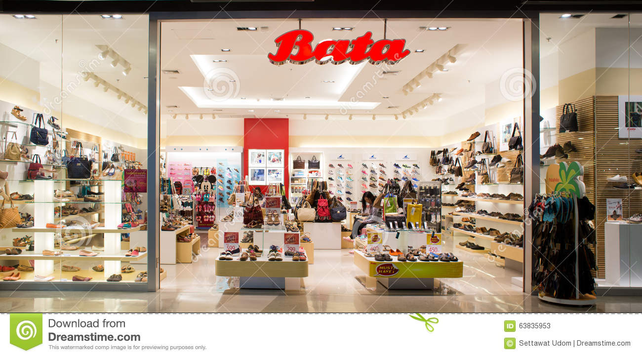 1022dfb61c92 Exterior view of Bata Shop editorial stock photo. Image of footwear ...