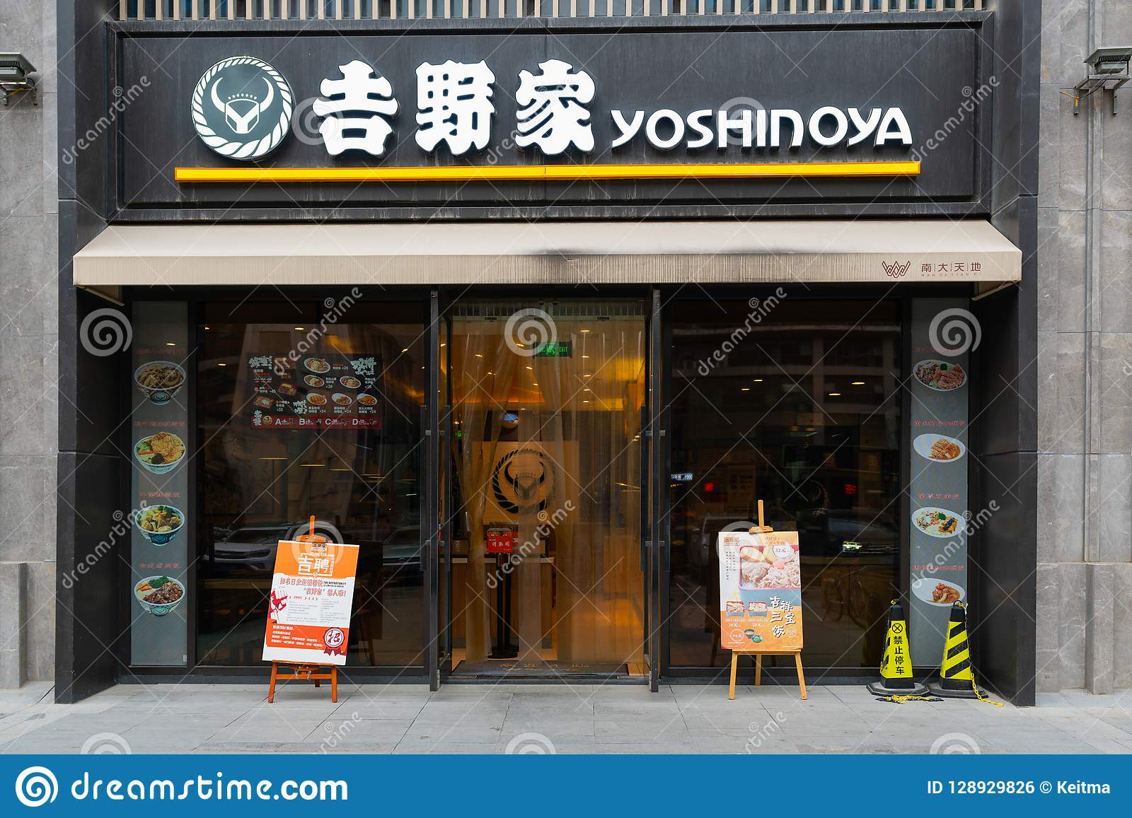 3 810 Exterior Fast Food Restaurant Photos Free Royalty Free Stock Photos From Dreamstime