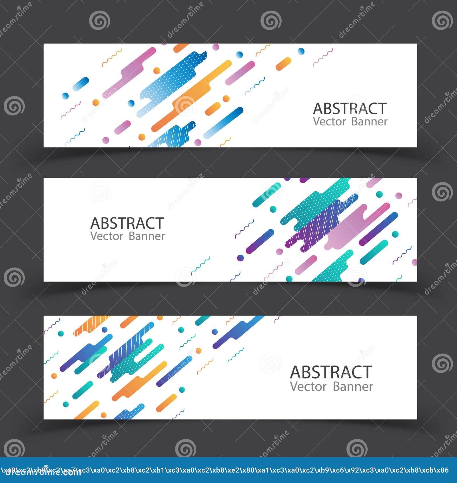 Extracto dinámico colorido de la bandera Ilustración del vector
