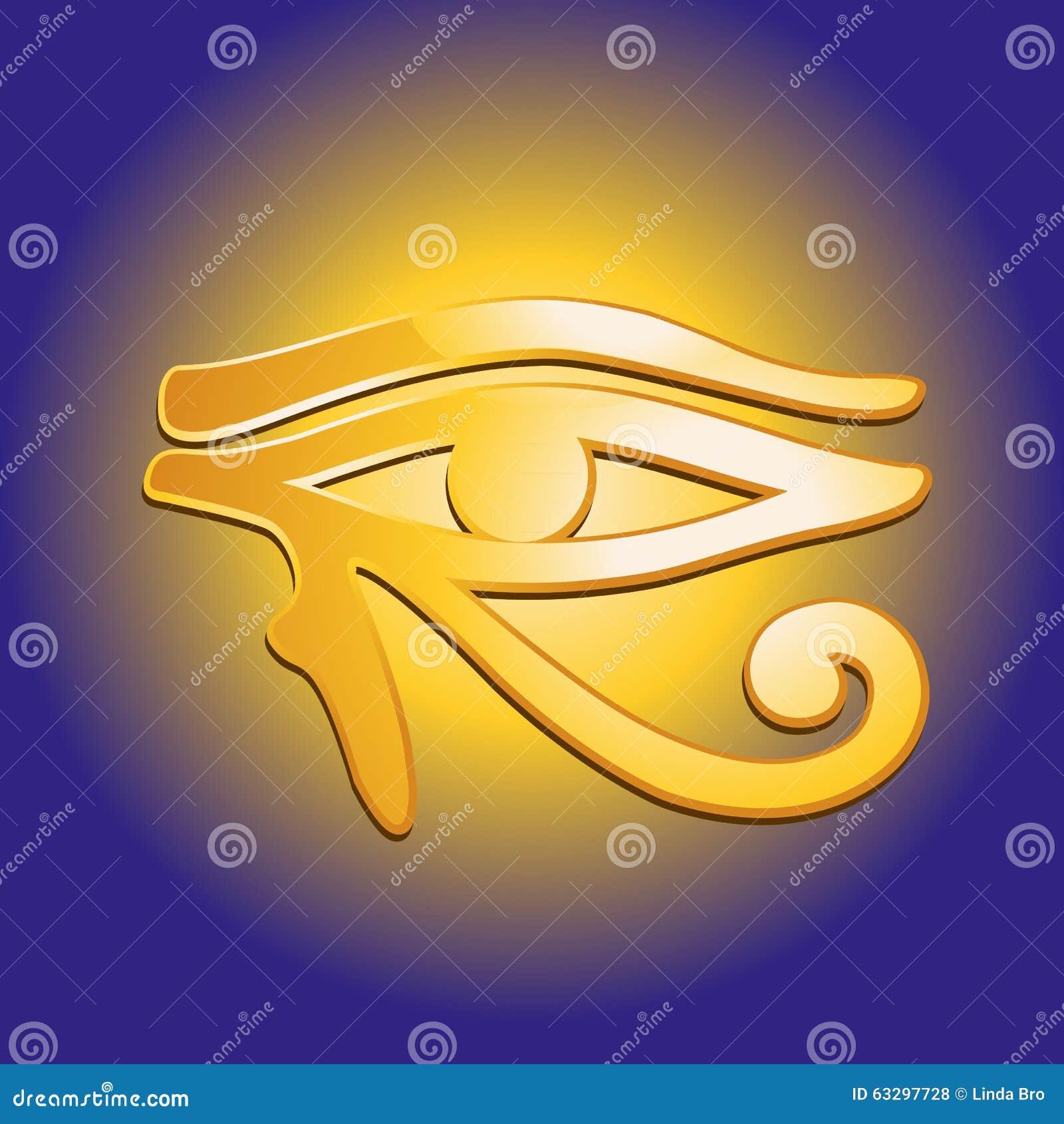 Eye of horus stock photo image of ancient isolated 63297728 eye of horus biocorpaavc Images