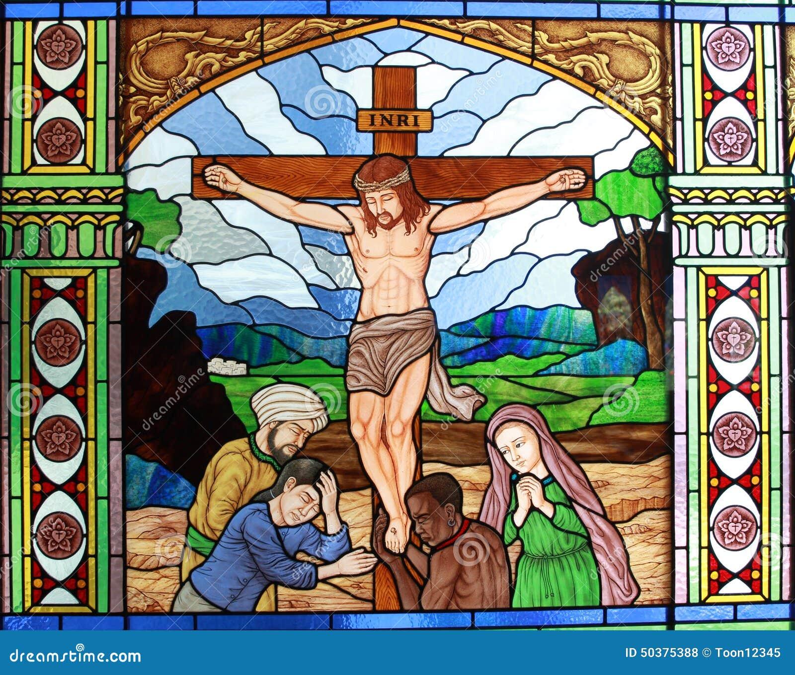 Färben Sie Spiegel Mit Jesus Christus Auf Dem Kreuz Stockfoto - Bild ...