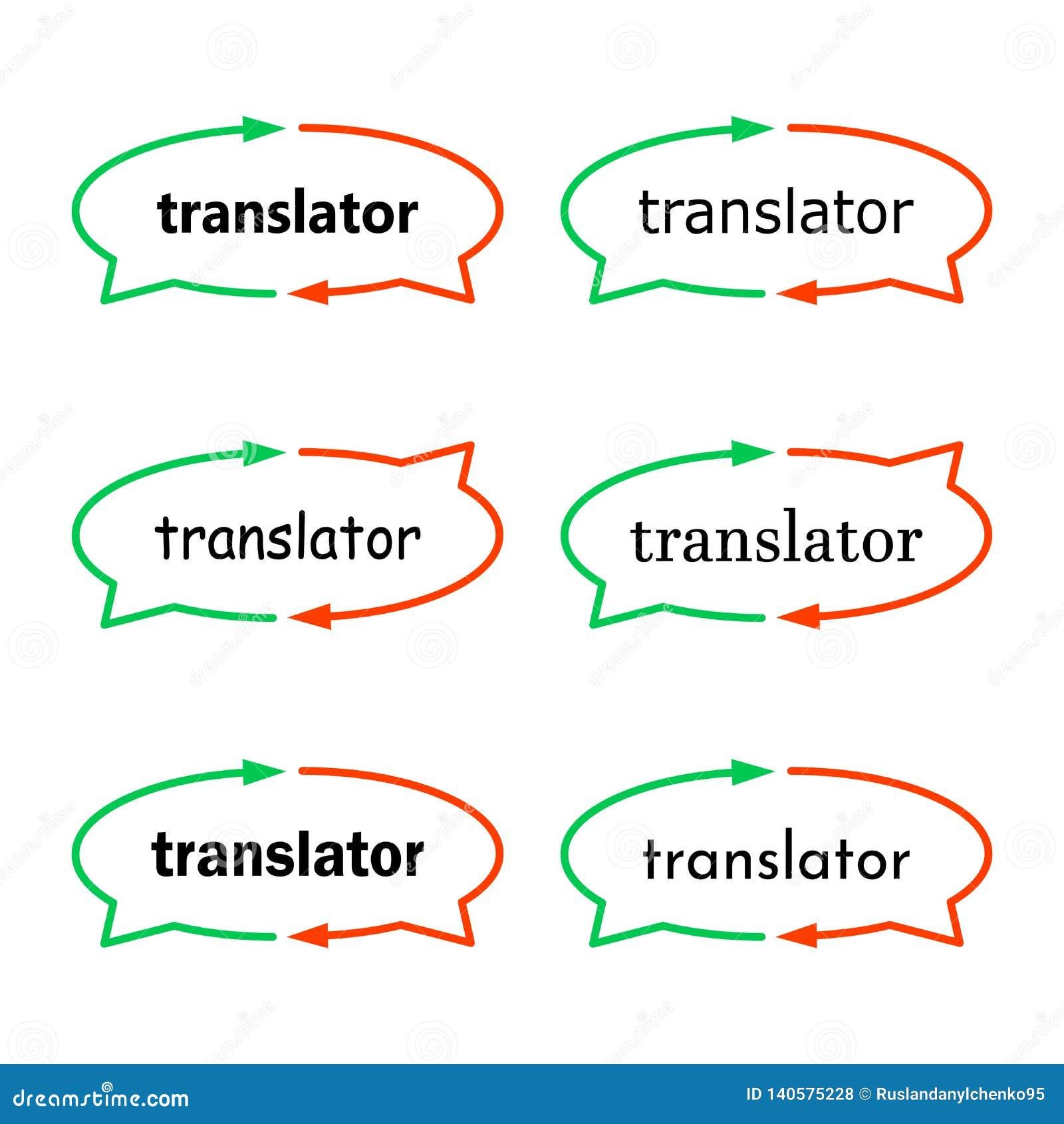 Färgstänkvektorbild av översättaren