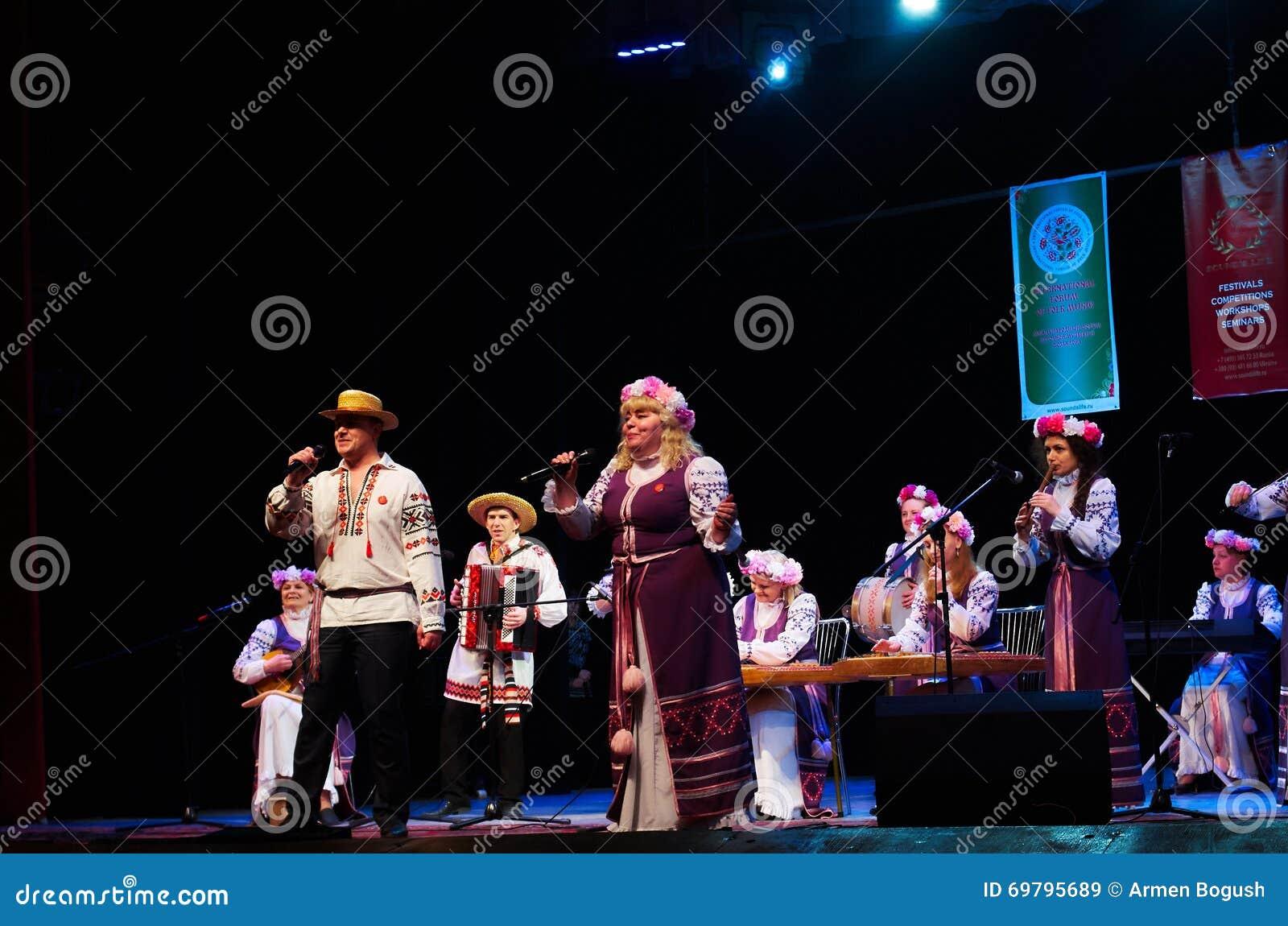 Fórum internacional da música folk e do folclore