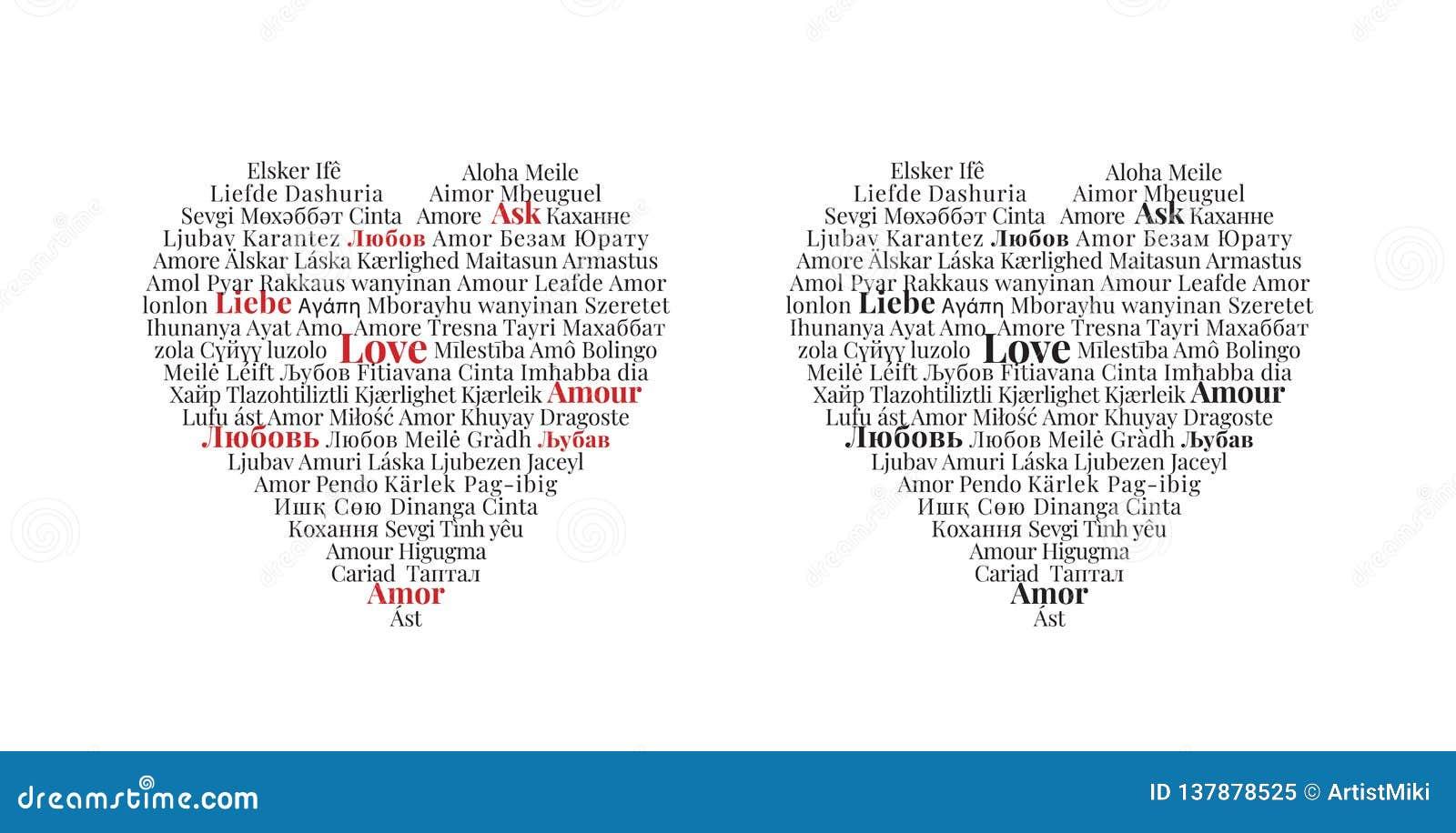 Förälskelse som är skriftlig i olika språk, hjärtadesign, väggdekaler