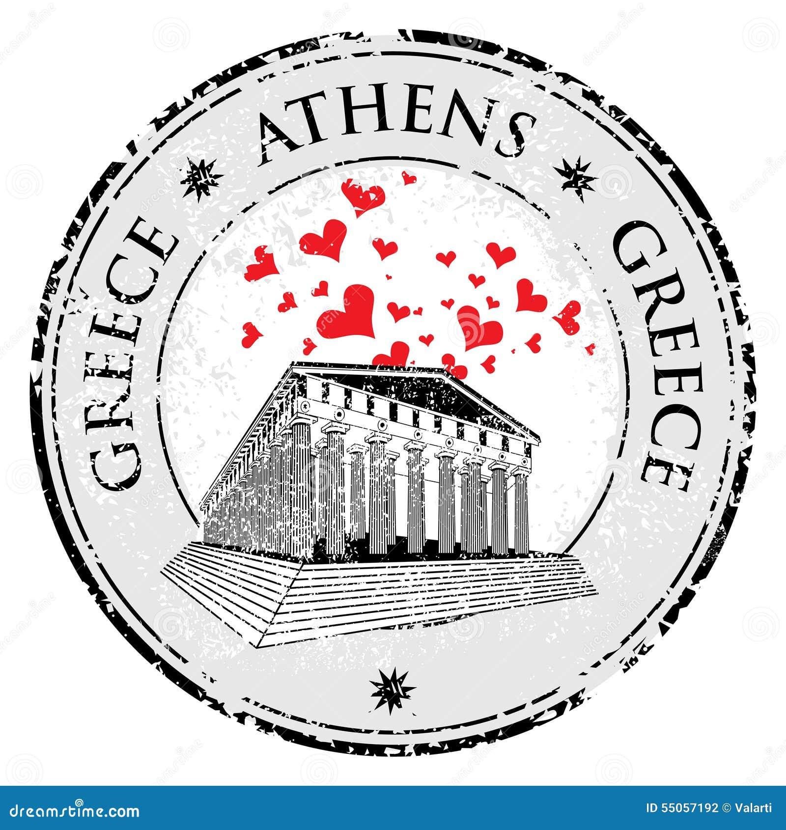 Förälskelsehjärtastämpel med parthenonen från Grekland och den kända Grekland som är skriftlig inom stämpeln