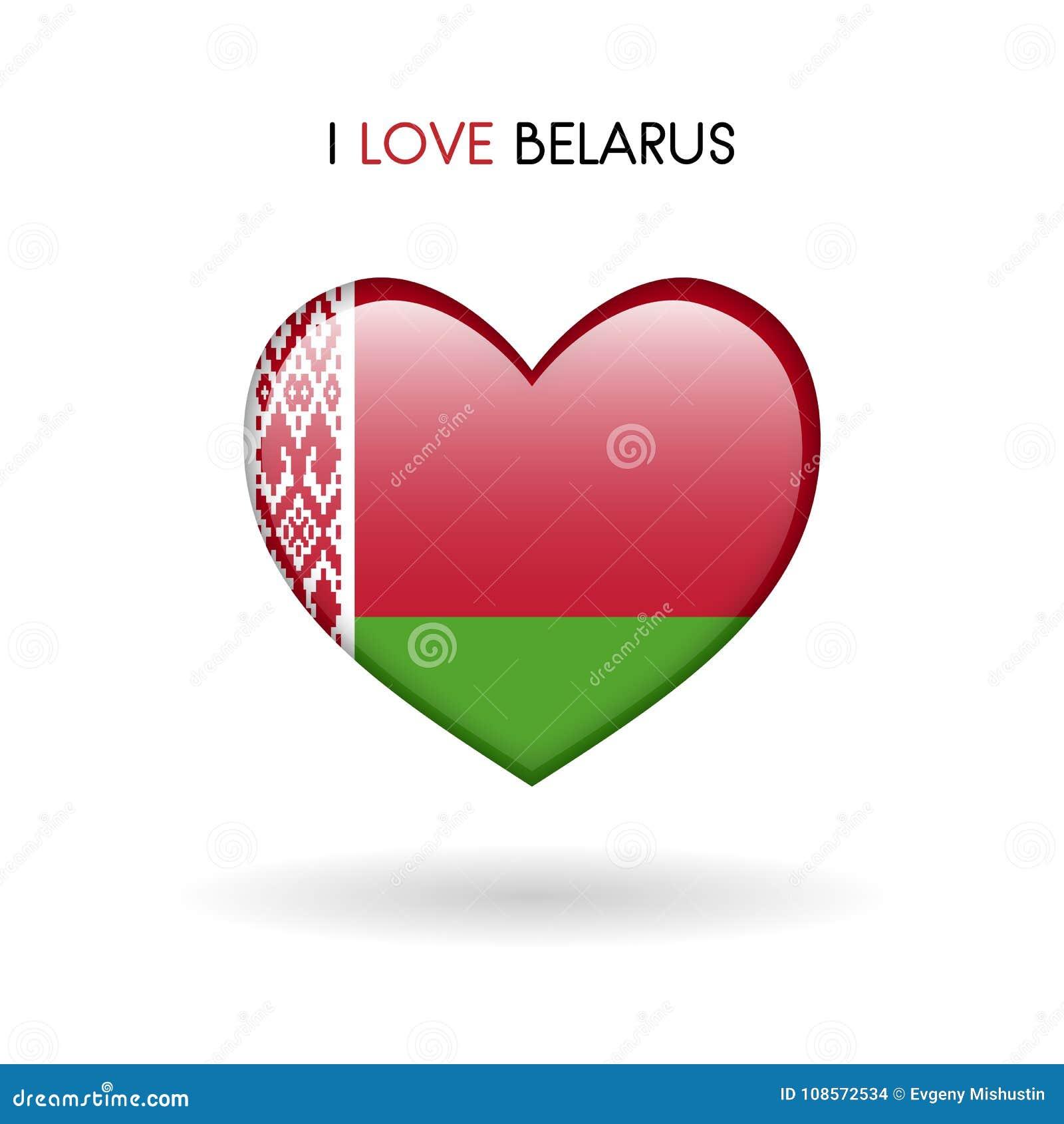 FörälskelseVitryssland symbol Sjunka den glansiga symbolen för hjärta på en vit bakgrund