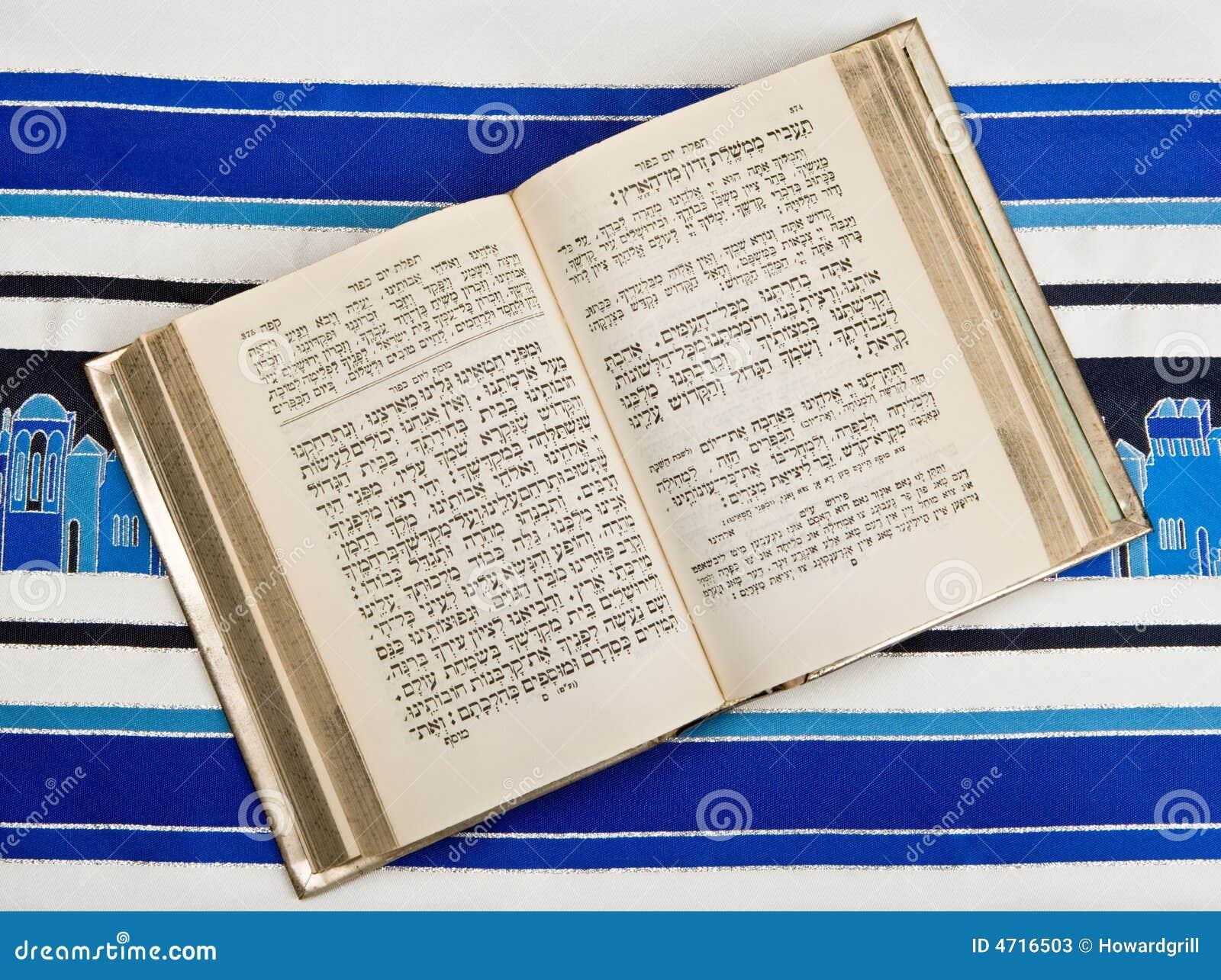 För bönsjal för bok judisk tallit för siddur