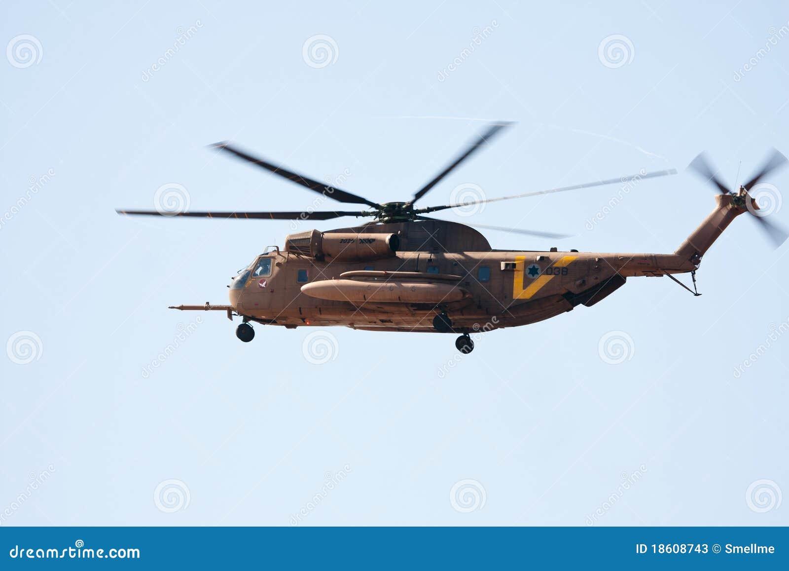 För ch-kraft för luft 53 israel för helikopter
