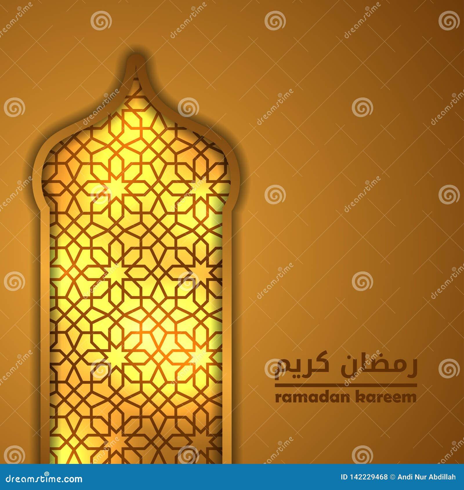För geometrisk skinande guld- fönstermoské för modell för islamisk händelseramadan kareem och mubarak