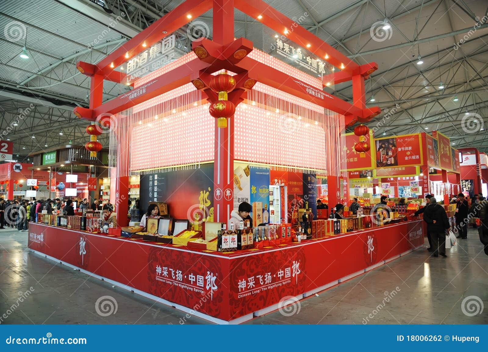 För langstarksprit för bås kinesisk berömd värld