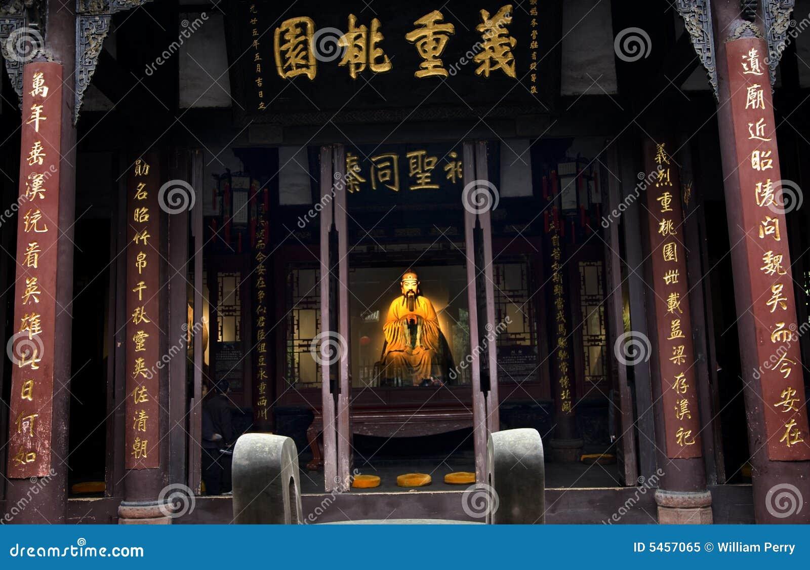 För liang minnes- sichuan för forntida porslin zhuge tempel