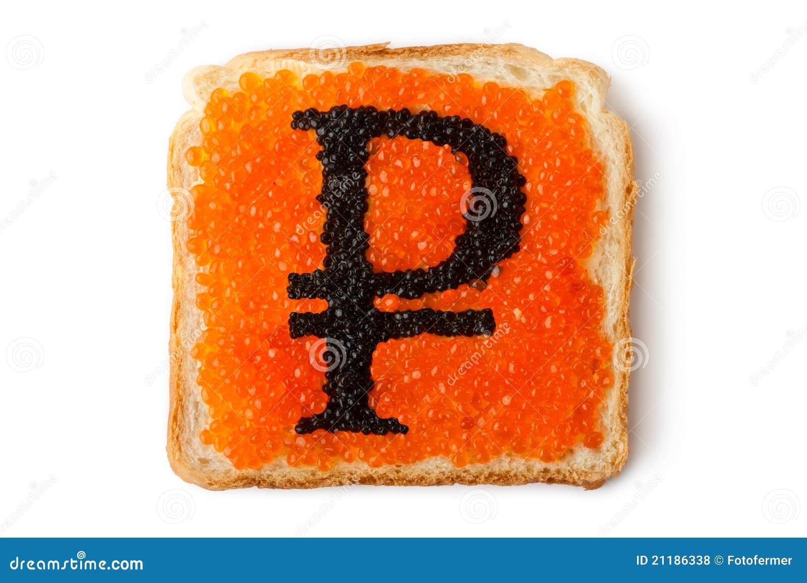 För roubleryss för kaviar monetär smörgås