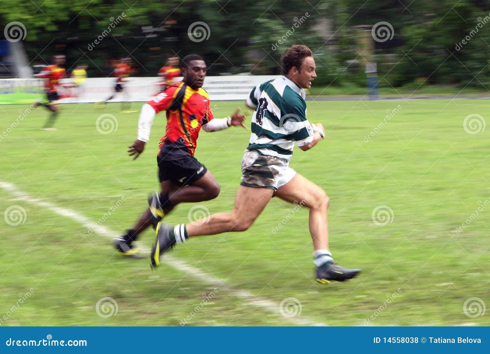 För rugbytrofé för irb yngre värld