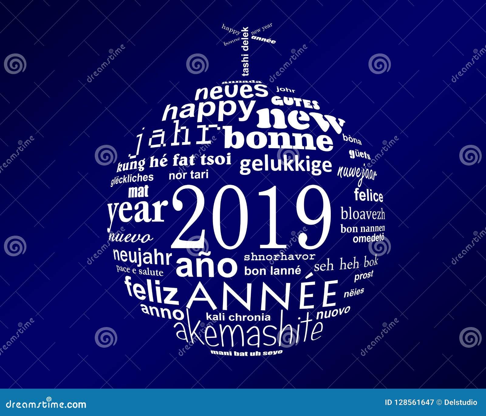 För textordet för nytt år 2019 klumpa ihop sig det flerspråkiga molnet i formen av jul