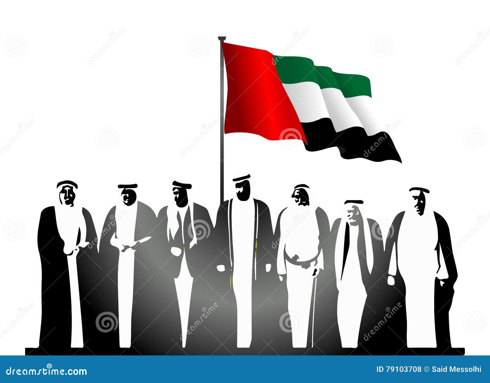 Förenade Arabemiraten & x28; UAE & x29; Logo för nationell dag