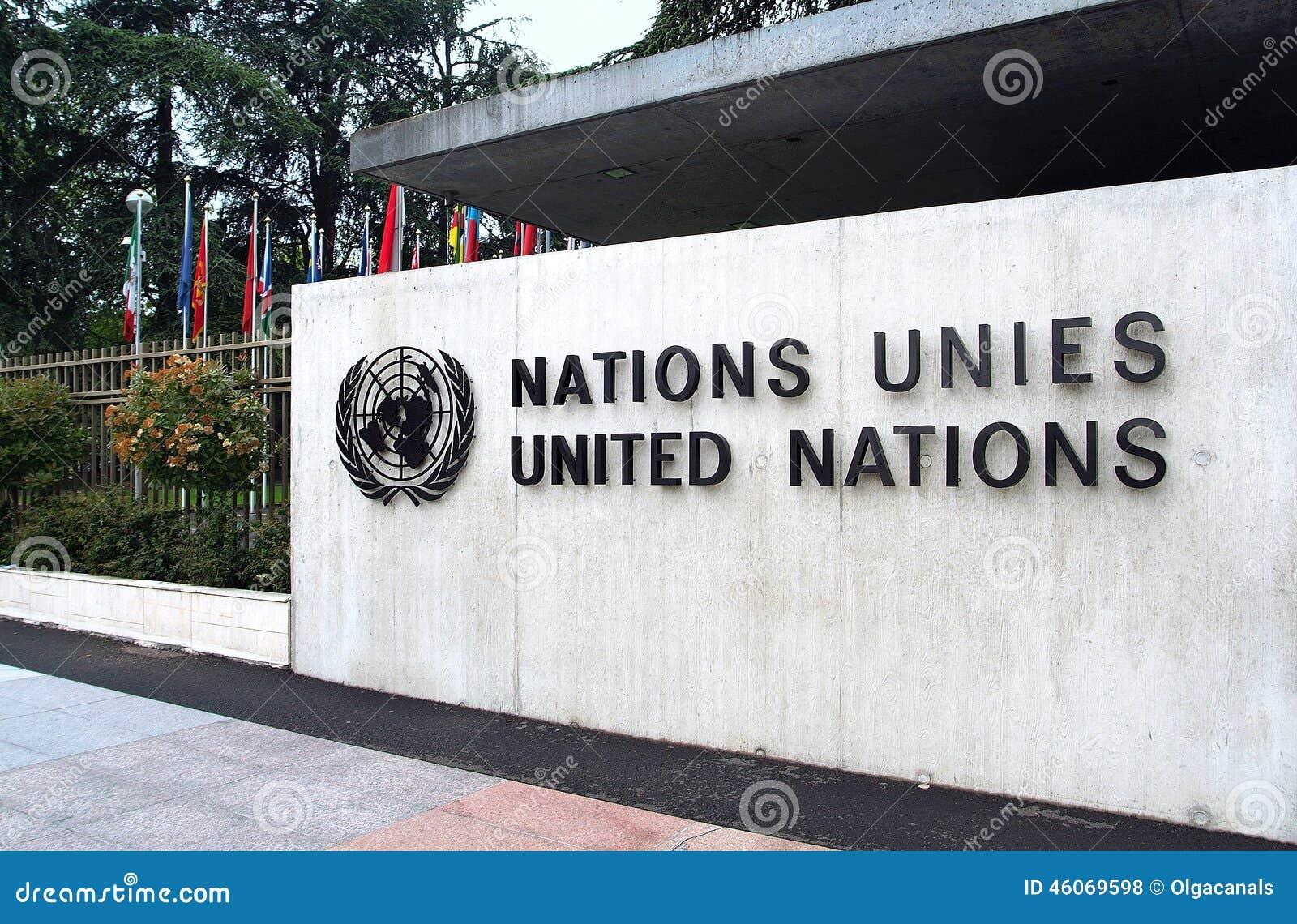 Förenta Nationerna i Genève: ingång