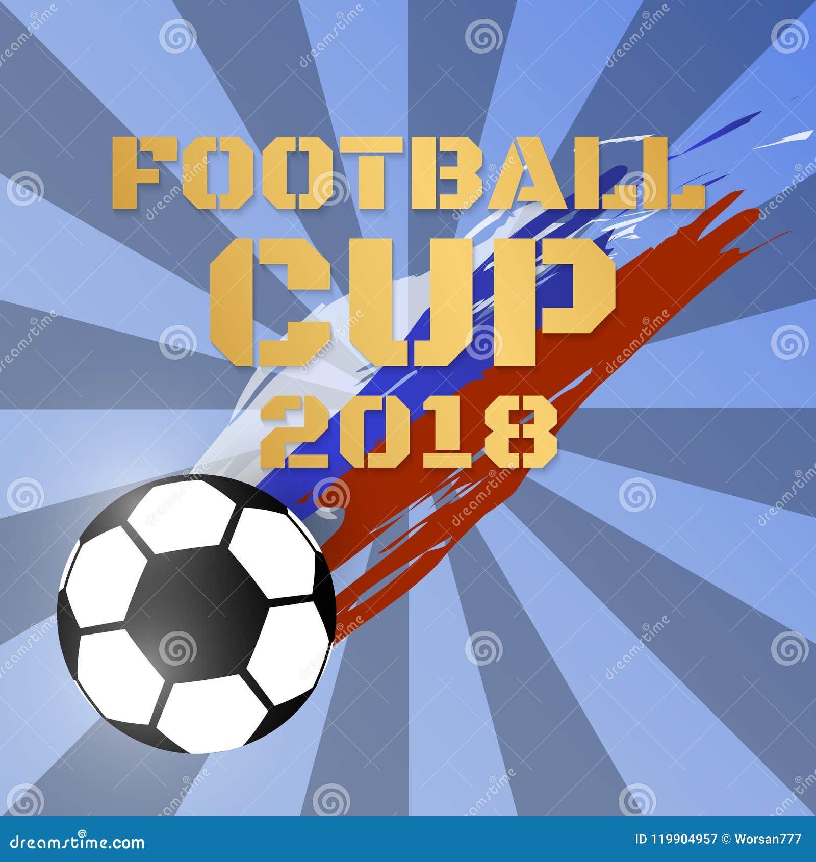 Fútbol 2018 del fondo del vector de la taza del campeonato del mundo del fútbol