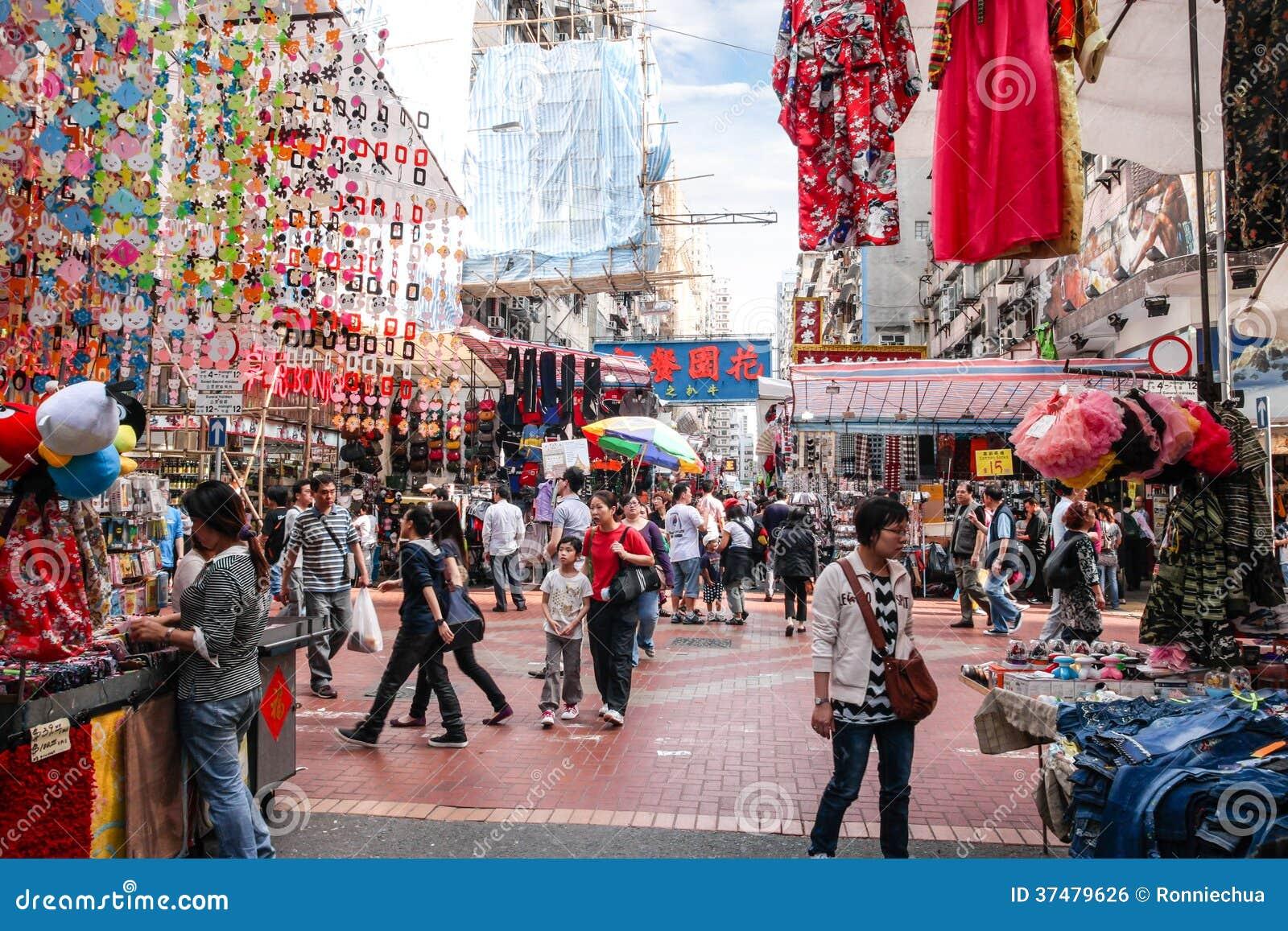 Fa Yuen Street Market en Hong Kong