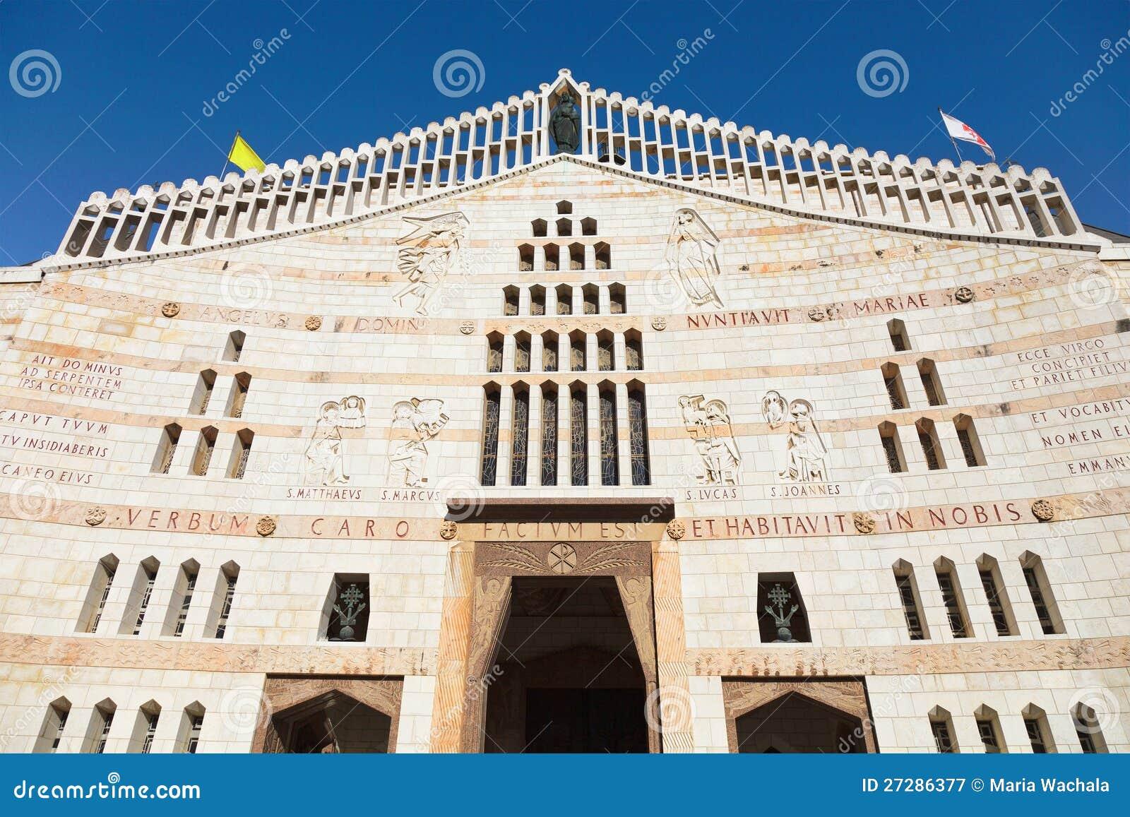 Facade av basilicaen av annunciationen, Nazareth